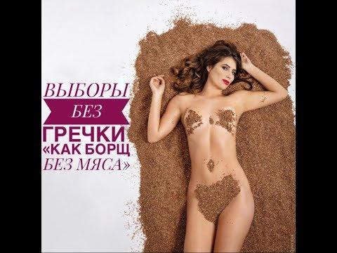 DumskayaTV: Срочно! Новый кандидат в президенты Украины