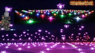 The Most Breathtaking High-Tech Drone Shows In China (Amazing Drone Light Shows Up To 2019)
