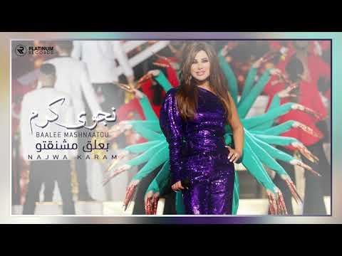 نجوى كرم - بعلق مشنقتو   Najwa Karam - Baalee Mashnaatou