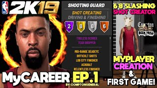 NBA 2K19 MY CAREER PRELUDE EP.1🔥 - 6'8 SLASHING SHOT CREATOR PLAYER CREATION & 1ST GAME🔥 GAMEPLAY!