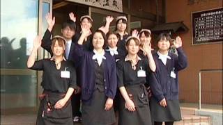 【経済復興】岩手県一関市 須川高原温泉