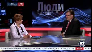 Люди. Hard Talk LIVE. Журналист Евгений Киселев
