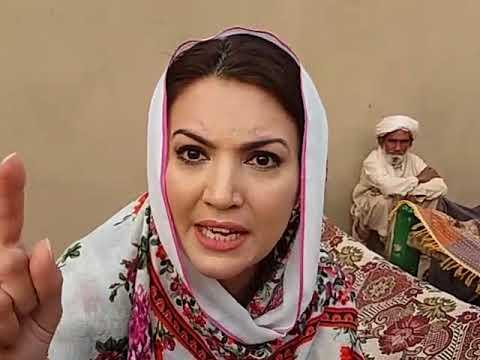 Reham Khan visit DI Khan KPK