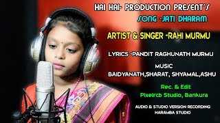 Gambar cover NEW SANTALI SONG 2019-2020 || JATI DHARAM TOLMOL || RAHI MURMU || STUDIO VERSION