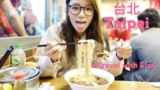 曦遊記travel with elva - Taipei (part 1)