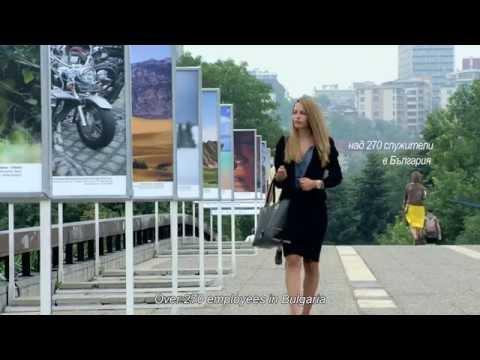 DB Schenker Bulgaria -Trainee Video