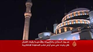 المساجد التركية ساهمت في إحباط المحاولة الانقلابية
