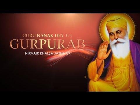 GURU NANAK DEV JI PARKASH PURAB | NIRVAIR KHALSA JATHA UK