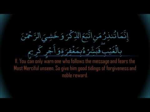 Memorize Sura Yasin 11-19 verses