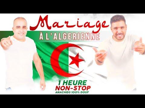 Mariage à L'Algerienne 2019 - 1H NON-STOP [ Anachids 100% Douf ]