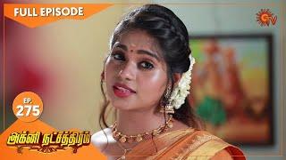 Agni Natchathiram - Ep 275 | 14 Oct 2020 | Sun TV Serial | Tamil Serial