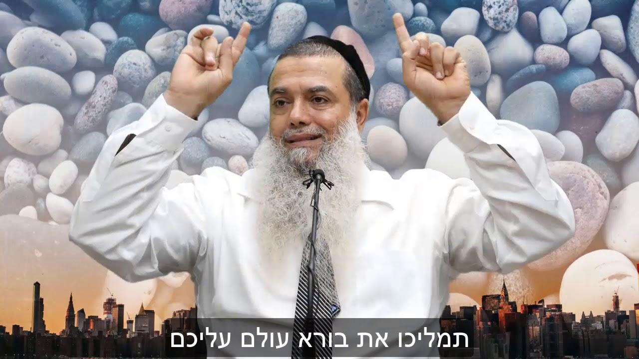 הרב יגאל כהן - ה' יכול הכל HD {כתוביות} - קצרים