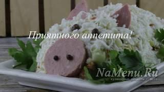 Салат Свинка на Новый 2019 год, символ года