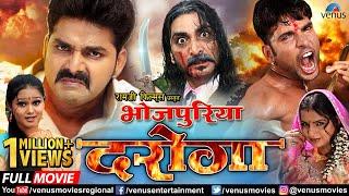 Bhojpuri Daroga | Bhojpuri Action Movie | Pawan Singh | Sudeep Pandey | Superhit Bhojpuri Movies