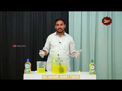 How to Make Dish Wash ? ഡിഷ് വാഷ് എങ്ങിനെ ഉണ്ടാക്കാം