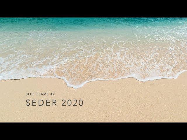 Seder 2020