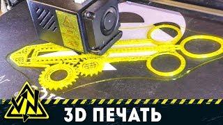 10 КРУТЫХ ВЕЩЕЙ НА 3D ПРИНТЕРЕ BIQU THUNDER