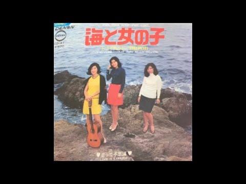 トライポッド/海と女の子