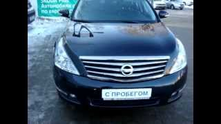 nissan teana 2011 4WD 2 5 АКПП 929 000 т.р.(, 2012-12-12T10:47:32.000Z)