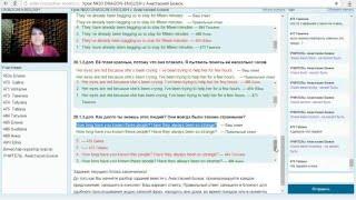 версия курса 4.0 – ускоренная демонстрация всего 20-го урока февральского потока 18.05.2015(Весь 2-х часовой урок за 2 минуты! Демонстрируется урок курса версии 4, версия 5 доступна с сентября 2015 года:..., 2016-02-19T01:42:21.000Z)