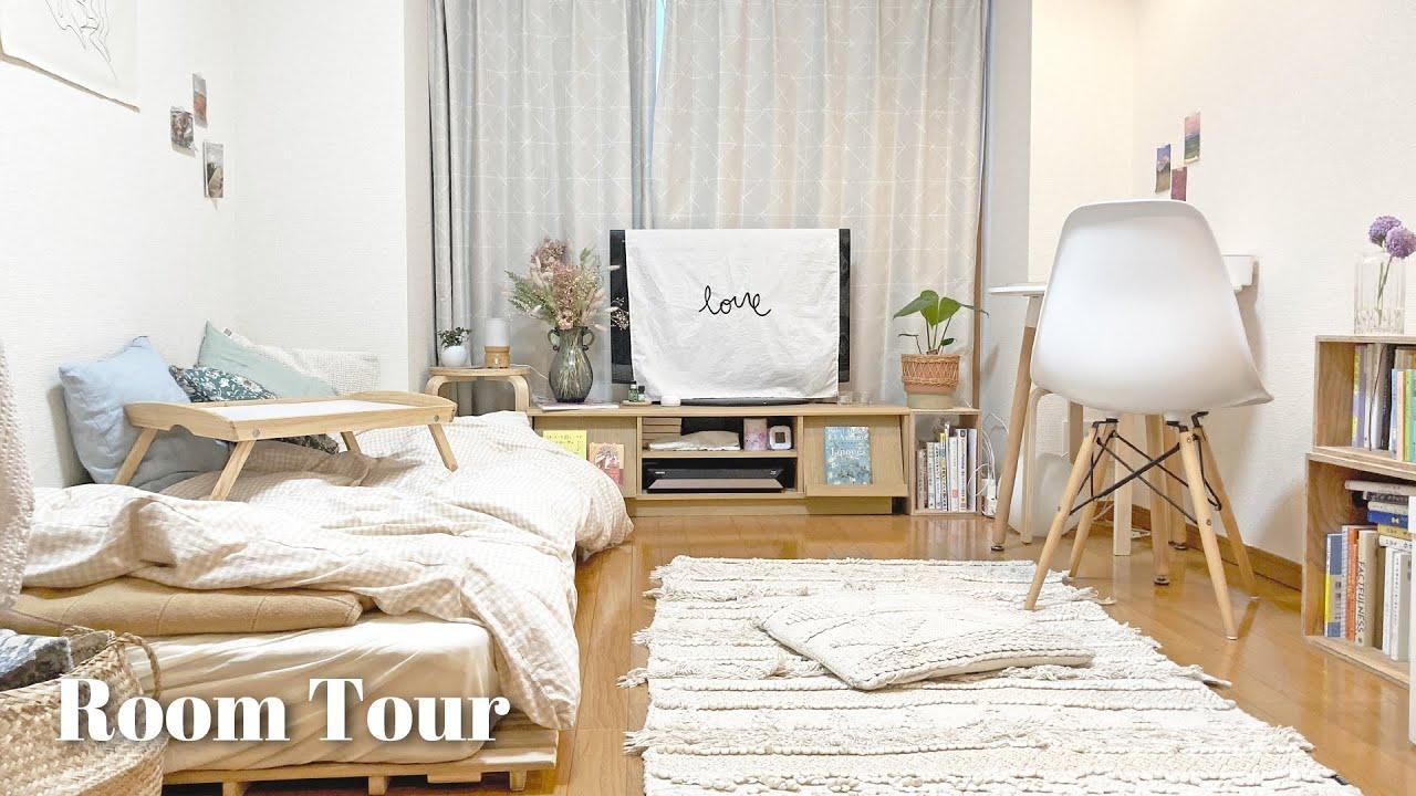 【ルームツアー】1K6畳一人暮らし ナチュラルテイストのお部屋 ニトリと楽天で韓国風インテリアに 都内在住30代の暮らし Room tour