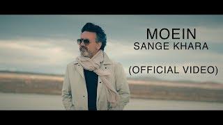 Moein Sange Khara