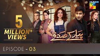 Pyar Ke Sadqay Episode 3 HUM TV Drama 6 February 2020