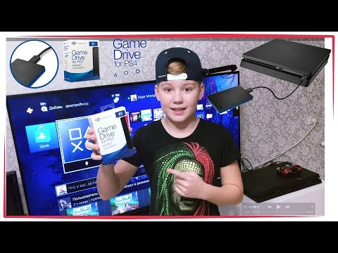 Расширяем память PS4 50 игр Seagate Game Drive for PS4 2TB USB 3.0 Unboxing and Setup
