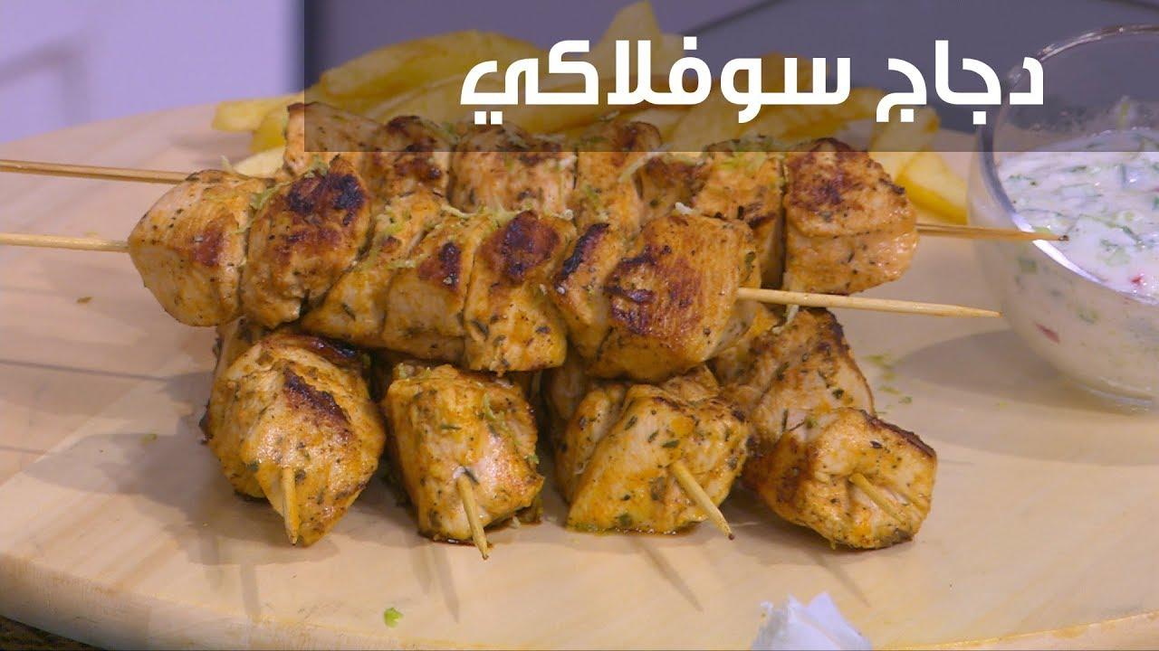 Souvlaki Chicken Ghada El Tally Recipes Chicken Shish Tawook