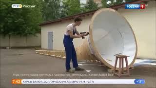 Россия 1. Утро России. Изготовление гигантской вувузелы для парка «Сокольники»