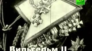 Отечественная история. Фильм 1. Русско-японская война. Начало 20 века.