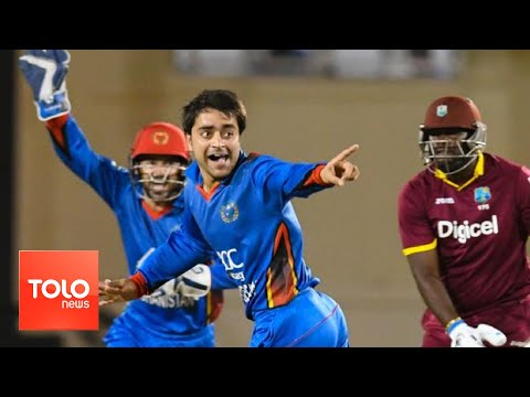 Rashid Khan 7 Wickets for 18 (Ball by Ball Coverage) vs West Indies 1st ODI 2017 thumbnail