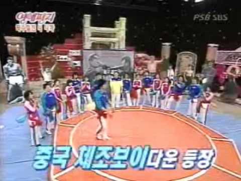 Eng Sub Love Letter Ep 126 Feat Super Junior Siwon