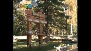 Шале-отель Таежные дачи(, 2016-01-25T17:41:37.000Z)