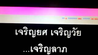 พระเทพของชาวไทย-พระเทพทรงบุญ