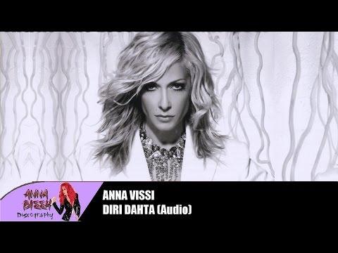 Anna Vissi - Diri Dahta (ntiri ntaxta) (Unreleased) (Audio)
