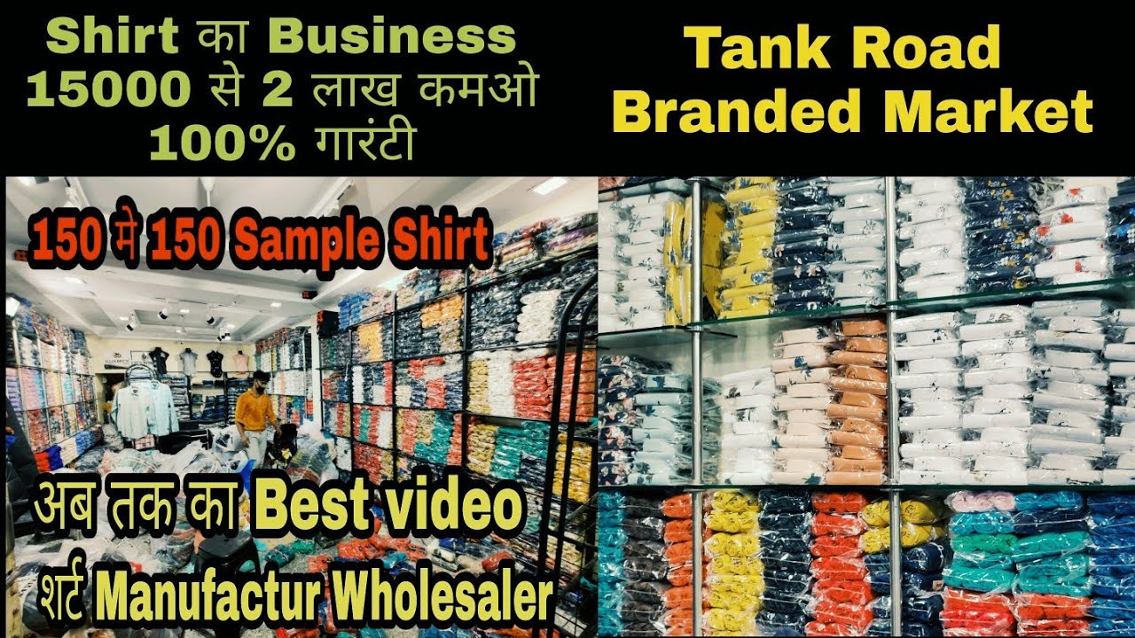 Tank Road First Copy Shirt , First Copy Jeans Menufactur wholesalers