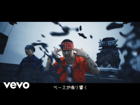 AK-69 - 「ONE LIFE feat. UVERworld」...