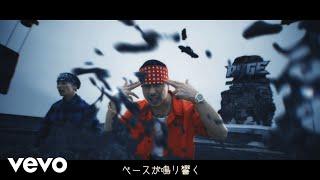 AK-69 - 「ONE LIFE feat. UVERworld」 (Official Video) ft. UVERworld
