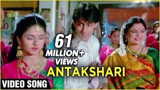 Antakshari - Lata Mangeshkar & S P Balasubramaniam - Salman Khan & Bhagyashree
