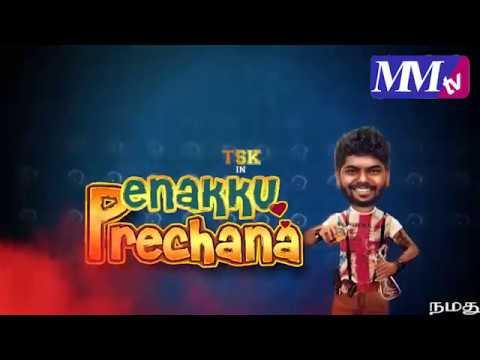 TSK & Rio's Enakku Prechana Song