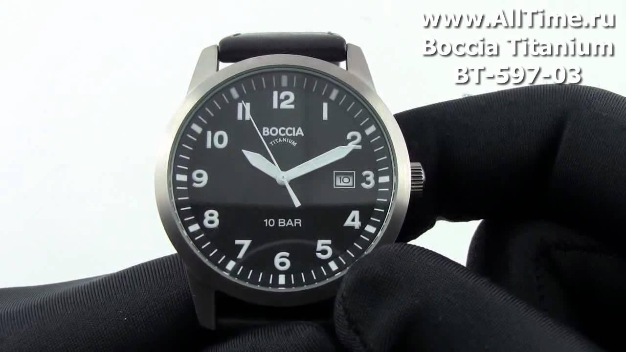 Часы Boccia Titanium 3530-03 Часы Storm ST-47341/IB