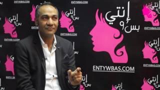 خاص بالفيديو.. تجنبي مخاطر عقاقير الهرمونات مع نصائح 'أحمد لطفي'