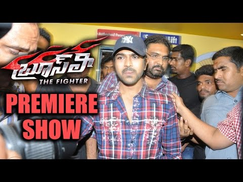 Bruce Lee premiere show at Prasads Imax | Tollywood Celebrities and Fans Hungama - Gulte.com