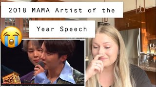 """First Time Reaction to """"MAMA 2018 Artist of the Year Speech"""""""