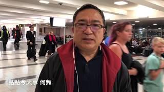 和平與戰爭:朝鮮不能打!台灣必定打!(《點點今天事》)