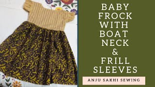 Baby frock with boat neck & frill sleeves