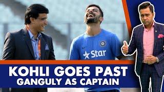 KOHLI goes past GANGULY as CAPTAIN   #AakashVani