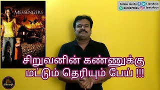 The Messengers (2007) Hollywood Supernatural Horror Movie Review in Tamil by Filmi craft