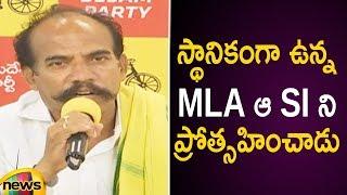 TDP Leader Jawahar Reveals Unknown Details Over Nannapaneni Rajakumari Issue   AP Political News